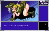 Battle Queen: Saikyō Fighters Retsuden PC-98 Captain Claw would be proud