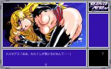 Battle Queen: Saikyō Fighters Retsuden PC-98 ...but she is defeated...