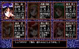 Bomber Quest PC-98 Selecting the girls