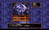 Bomber Quest PC-98 Fighting a futuristic dude