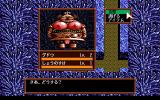 Bomber Quest PC-98 Battle against a Japanese demon