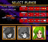 Chō Jikū Yōsai Macross: Scrambled Valkyrie SNES Each pilot has their own set of weapons