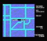 Sky Jaguar ColecoVision I lost all my lives. Game over.