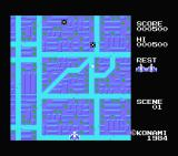 Sky Jaguar ColecoVision These guys are slower but they aim better.
