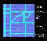 Sky Jaguar ColecoVision Why weapon has been upgraded.