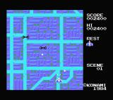 Sky Jaguar ColecoVision I am being attacked by barbells.