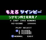Stinger NES Title screen (Japan)