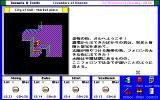 Tunnels & Trolls: Crusaders of Khazan PC-98 Starting location, city of Gull