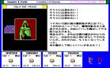 Tunnels & Trolls: Crusaders of Khazan PC-98 Meeting a mysterious dude...