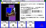 Tunnels & Trolls: Crusaders of Khazan PC-98 Entered a castle