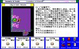 Tunnels & Trolls: Crusaders of Khazan PC-98 Who the hell is this? Kermit?..