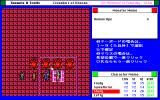 Tunnels & Trolls: Crusaders of Khazan PC-98 Party is attacked by monster apes