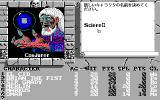 The Bard's Tale II: The Destiny Knight PC-98 Yeah, he must be that old, otherwise how could he get so many contribution points? :)