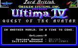 Ultima IV: Quest of the Avatar PC-98 The real title screen
