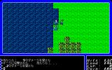 Ultima I: The First Age of Darkness PC-98 Fighting a goblin and a sea monster
