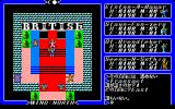 Exodus: Ultima III PC-98 LB's castle