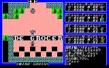 Exodus: Ultima III PC-98 Grocery