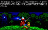 Ultima V: Warriors of Destiny PC-98 Avatar and Shamino are attacked by the Shadowlords
