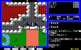 "Ultima V: Warriors of Destiny PC-98 Ahh, the famous ""push and shoot the cannon"" scene"