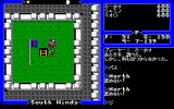 Ultima V: Warriors of Destiny PC-98 Yay, science!