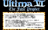 Ultima VI: The False Prophet PC-98 You have to put in a stupid save disk. How annoying...