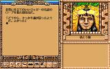 Worlds of Ultima: The Savage Empire PC-98 Copy protection! Aarrrrrgh!..