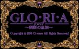 Gloria PC-98 Title screen