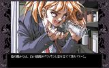 Love Potion PC-98 Say NO to drugs!