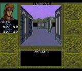 Death Bringer TurboGrafx CD You escort the girl back to her village