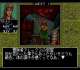 Death Bringer TurboGrafx CD Adventurers like Alex can give you hints about the surroundings, sometimes for a fee