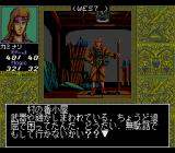 Death Bringer TurboGrafx CD The village guard has quite a stock of weapons