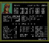 Death Bringer TurboGrafx CD Here is your comprehensive status screen