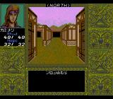 Death Bringer TurboGrafx CD There is a day/night cycle in the game