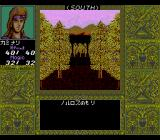 Death Bringer TurboGrafx CD Venturing into the Nolros forest is not a good idea right now