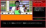 Murder Club PC-98 Here you can analyze evidence