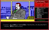 Murder Club PC-98 Poor, rich, weak, or powerful - I'll interrogate everyone and get to the truth!
