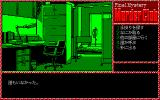 Murder Club PC-98 Searching a room