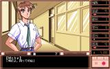 True Love PC-98 School corridor