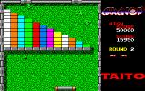 Arkanoid PC-88 Second stage