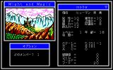 Might and Magic: Book One - Secret of the Inner Sanctum PC-98 Character stats