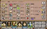 Might and Magic: Clouds of Xeen PC-98 Character menu