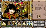 Might and Magic: Darkside of Xeen PC-98 Temple