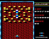 Arkanoid BBC Micro Level 8 easier than it looks