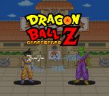 Dragon Ball Z: Super Butōden SNES Main menu