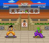 Dragon Ball Z: Super Butōden SNES Starting a 1 player game in story mode