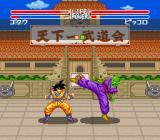 Dragon Ball Z: Super Butōden SNES Watch out for the high kick
