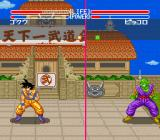 Dragon Ball Z: Super Butōden SNES A split screen can happen when both combatants stray far enough from each other