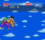 Dragon Ball Z: Super Butōden SNES Fighting in mid-air