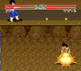 Dragon Ball Z: Super Butōden SNES This is going to hurt
