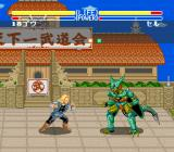 Dragon Ball Z: Super Butōden SNES Fighting in the tournament